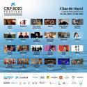 Cartel Cap Roig Festival 2021