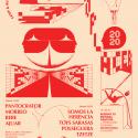 Cartel Festival Autoplacer 2020