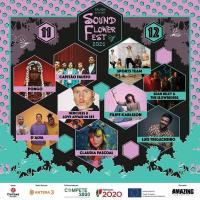 Cartel SoundFlower Fest 2021