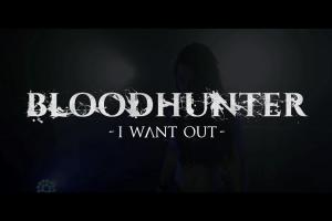 I Want Out (feat. Leo Jiménez)