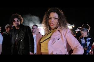 Danger  (Feat. Ms Nina & Space Surimi)