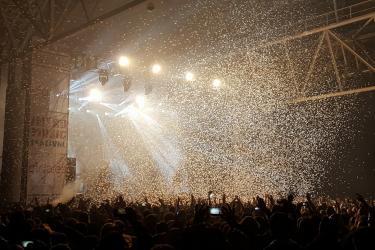 Intro Music Festival